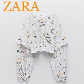 ZARA - 春先取り*ZARA LIMITED EDITON スパンコール刺繍入りニット