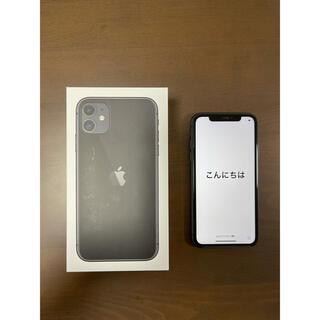 iPhone - iPhone11 128GB SIMフリー ブラック(NIMASO付き)