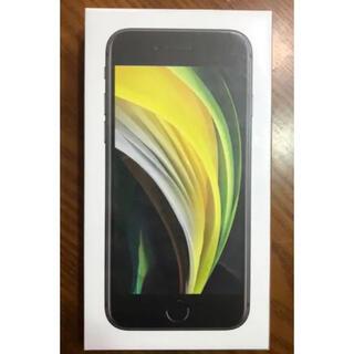 iPhone - iPhone SE 第2世代 (SE2) ブラック 64GB