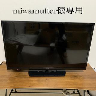 SHARP - 32型テレビ