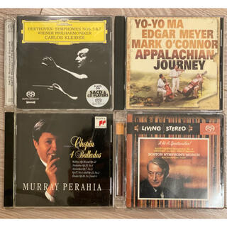 SACD クラシック名盤 優秀録音盤4枚(クラシック)