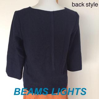 ビームス(BEAMS)のBEAMS ウールブラウス ネイビー Lサイズ(シャツ/ブラウス(長袖/七分))