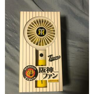 阪神ファンハンディ