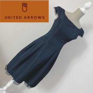 UNITED ARROWS - ユナイテッドアローズ フォーマルワンピース ネイビー