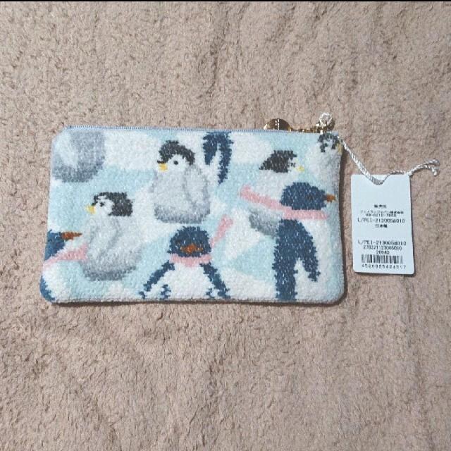 FEILER(フェイラー)のフェイラー feiler ペンギンアイランド ペンギン ポーチ ペンケース レディースのファッション小物(ポーチ)の商品写真