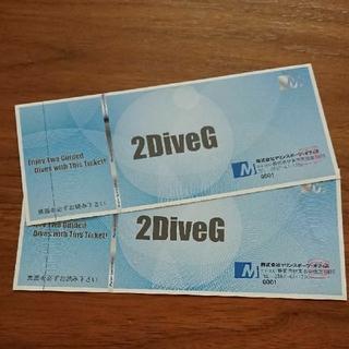 ダイビング チケット 4ダイブ分(その他)