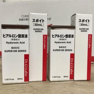 Dr.Ci Labo - 新品未使用品 ドクターシーラボ  ヒアルロン酸原液&スポイト 2セット