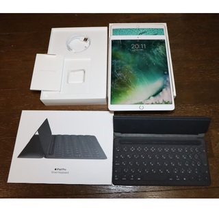 Apple - iPad pro 10.5 Wi-Fi+cellular 256GB おまけ付き