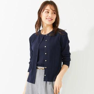 anySiS - any sis⭐️【2SET】ランダムテレコツイン アンサンブル