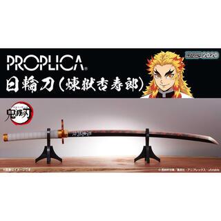BANDAI - PROPLICA日輪刀(煉獄杏寿郎)