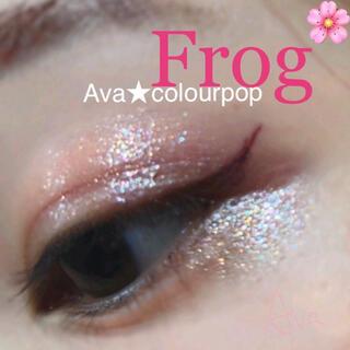 新品【神色!】colourpopアイシャドウ【Frog】
