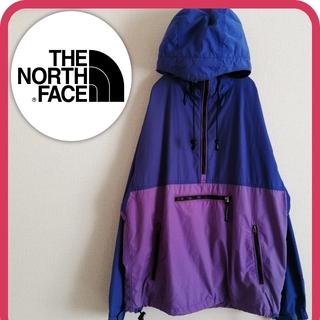 THE NORTH FACE - 古着 ザノースフェイス アノラック ナイロンジャケット XL お洒落 パープル