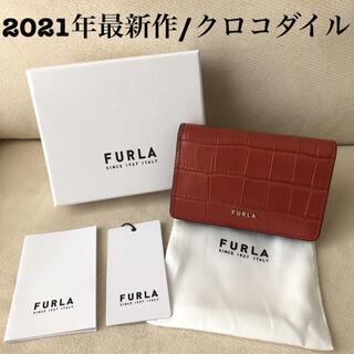 付属品全て有り★新品 FURLA 21年最新作 カードケース CHILI OIL(名刺入れ/定期入れ)