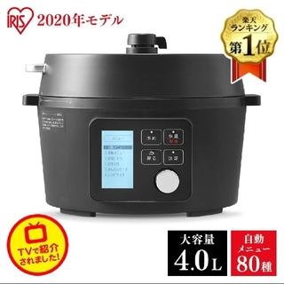 アイリスオーヤマ - 新品未使用 アイリスオーヤマ KPC-MA4-B 電気圧力鍋 4.0L ブラック