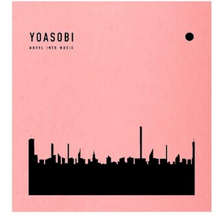 THE BOOK YOASOBI (特製バインダ付き)(ポップス/ロック(邦楽))