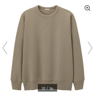 GU - 新品未使用 メンズ スウェットシャツ XLサイズ
