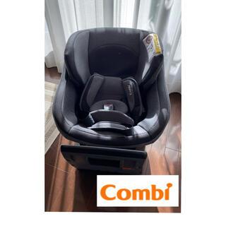 combi - コンビ チャイルドシート クルムーヴ スマート ISOFIX JJ650
