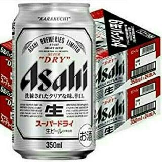 【計48本/2ケース】アサヒスーパードライ 350ml 送料無料(ビール)