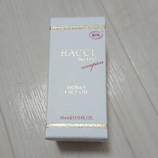 HACCI - 【新品】HACCI フェイスオイル エスケーピオン