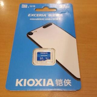 東芝 - キオクシア(旧東芝)マイクロSDカード 32GB