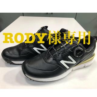 New Balance - ニューバランスゴルフシューズ25.5シューズケース付