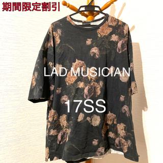 LAD MUSICIAN - LAD MUSICIAN SUPER BIG T-SHIRT