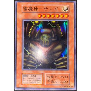 遊戯王 - 遊戯王 初期 雷魔神ーサンガ スーパー