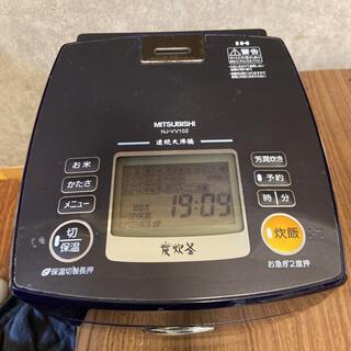 三菱 - 三菱 炊飯器 1.0L NJ-VV102-A形 11年製