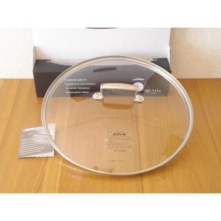 LE CREUSET - ルクルーゼ TNS ガラスフタ 30cm■フライパン 蓋 未使用 強化ガラス
