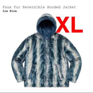 Supreme - 登坂着用 Supreme Faux Fur Reversible Hooded