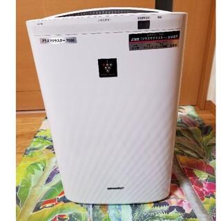 シャープ(SHARP)の加湿空気清浄機 SHARP KC-Y45-W(空気清浄器)