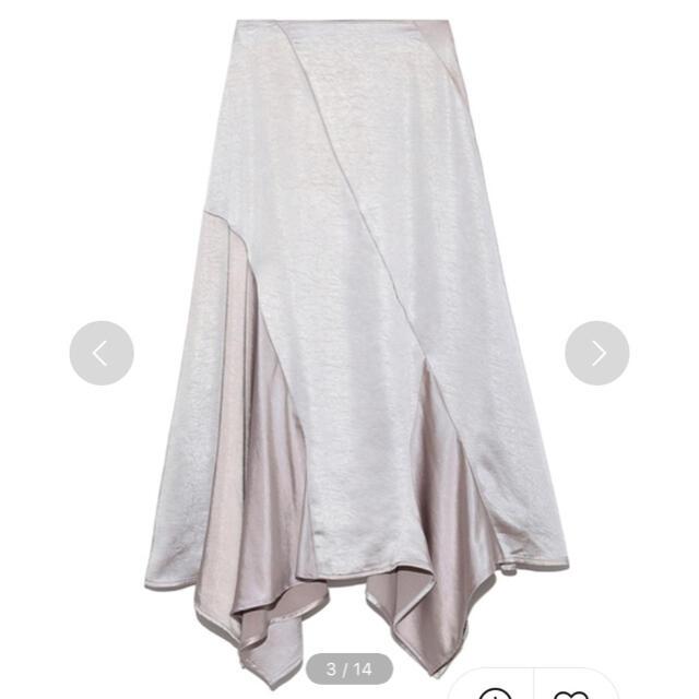 snidel(スナイデル)のスナイデル定価1万 スカート レディースのスカート(ロングスカート)の商品写真