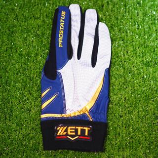 ZETT - 【新品】ZETT プロステイタス 守備用手袋