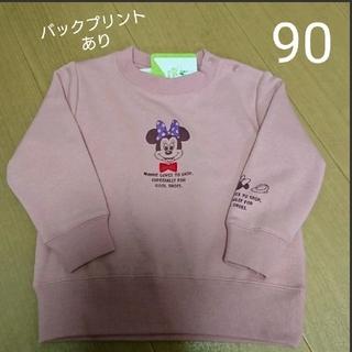 ディズニー(Disney)の女の子 トレーナー ミニー トレーナー(Tシャツ/カットソー)