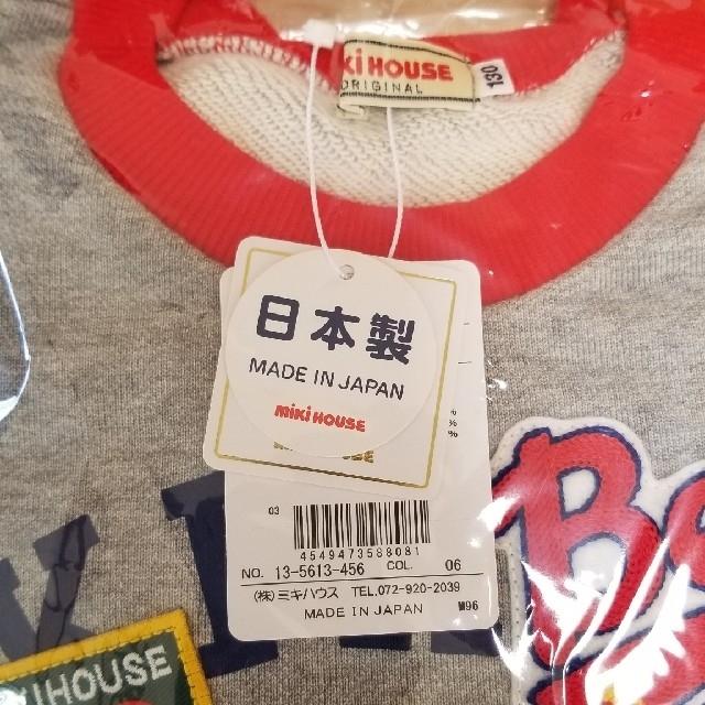 mikihouse(ミキハウス)のミキハウス  トレーナー130 キッズ/ベビー/マタニティのキッズ服女の子用(90cm~)(Tシャツ/カットソー)の商品写真