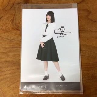 欅坂46(けやき坂46) - 森田ひかる 生写真 欅坂 櫻坂 イオンカード ときめきポイント交換限定品