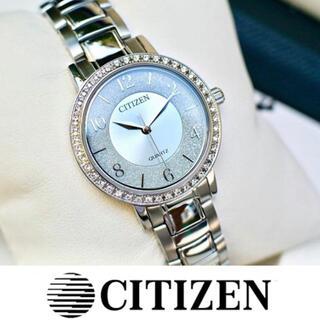 CITIZEN - シチズン腕時計日本未発売 スワロフスキー 海外限定モデル