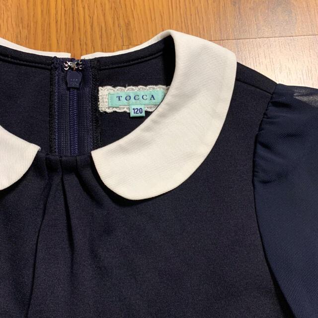 TOCCA(トッカ)のtocca bambini プリムジャージーワンピース 120 トッカバンビーニ キッズ/ベビー/マタニティのキッズ服女の子用(90cm~)(ドレス/フォーマル)の商品写真