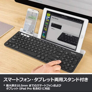 K780 Multi-Device Bluetooth Keyboard未開封
