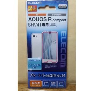 アクオス(AQUOS)のAQUOS R compact SHV41 高光沢フィルム ブルーライトカット(保護フィルム)