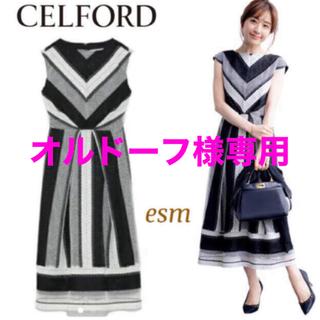 FRAY I.D - CELFORD☆セルフォード☆ボーダーレースワンピース