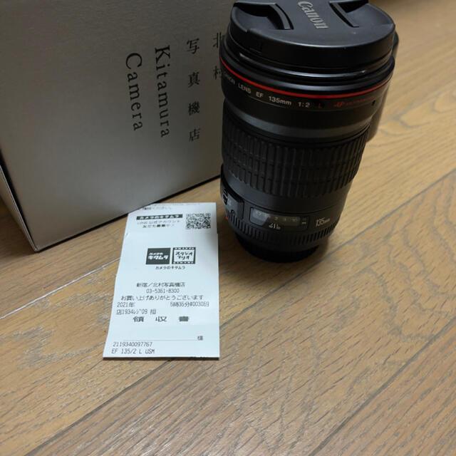Canon(キヤノン)のEF135mm F2L USM スマホ/家電/カメラのカメラ(レンズ(単焦点))の商品写真