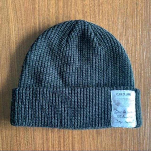 三代目 J Soul Brothers(サンダイメジェイソウルブラザーズ)の【最安値】clair de lune ニット帽 メンズの帽子(ニット帽/ビーニー)の商品写真