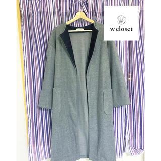 ダブルクローゼット(w closet)のW closet ロングコート(ロングコート)