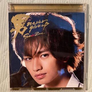男 never give up(初回限定盤K)