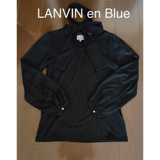LANVIN en Bleu - ★美品★ランバンオンブルー トップス ボウタイ付き ブラック