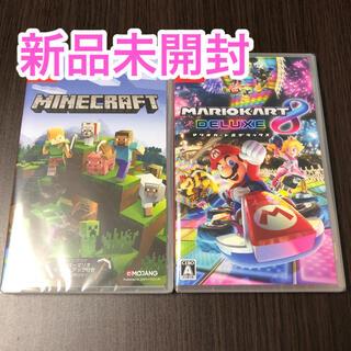 Nintendo Switch - マリオカート8 デラックス & マインクラフト セット Switch