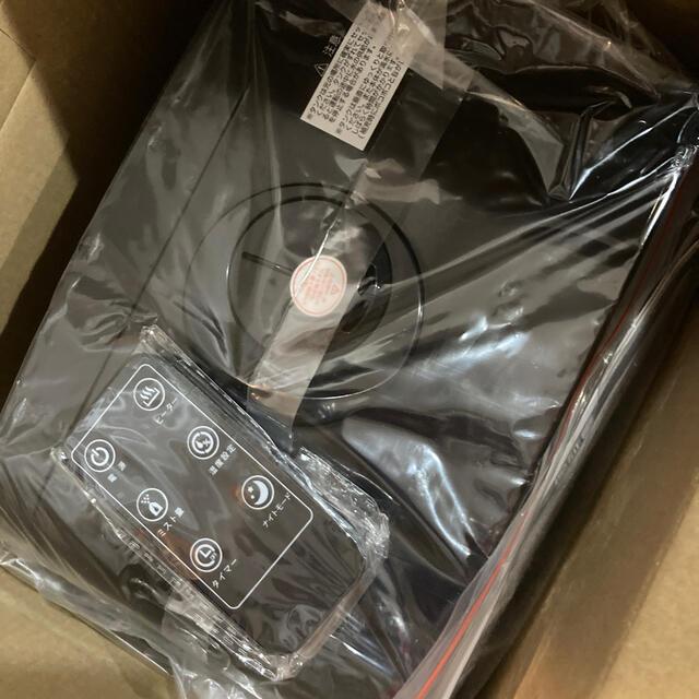 新品 大容量 加湿器 アロマ対応! リモコンつき ブラック スマホ/家電/カメラの生活家電(加湿器/除湿機)の商品写真