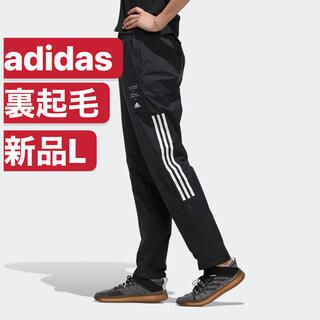 adidas - 新品L アディダス adidas ウインドパンツ WIDウインドパンツ