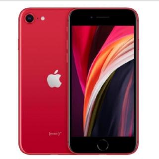 Apple - iPhone SE2 128GB SIMフリー レッド